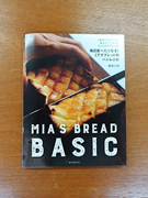 MIA'S BREAD BASIC